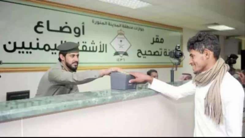 السعودية تلغي قرار تسريح العمالة اليمنية