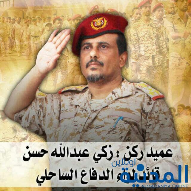 قائد لواء الدفاع الساحلي: نأمل أن تنتهي الانقسامات الموجودة في العاصمة عدن بتنفيذ اتفاق الرياض (نص الحوار)
