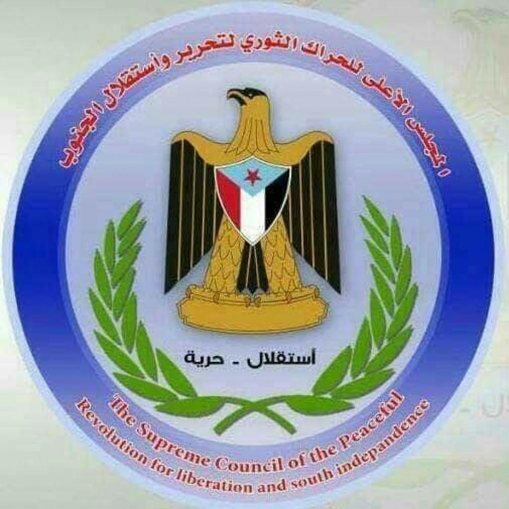 الثوري: ندين بشدة جريمة استهداف العرض العسكري لقوات الحزام الأمني بالضالع