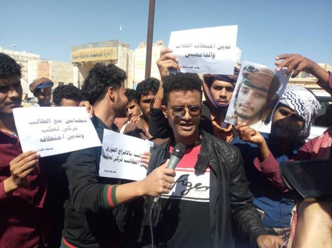 """وقفة احتجاجية تنديدا بعملية اختطاف الطالب تركي لعكب من قبل """"المقاومة الجنوبي"""